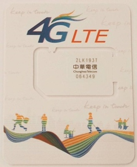 4G預付卡-CHT.jpg