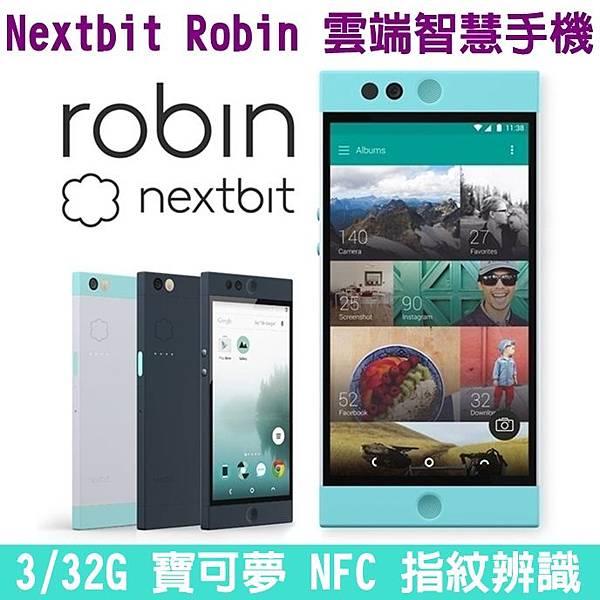 Nextbit Robin-1.jpg