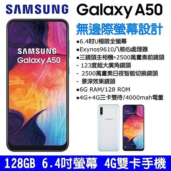 Samsung Galaxy A50-1.jpg