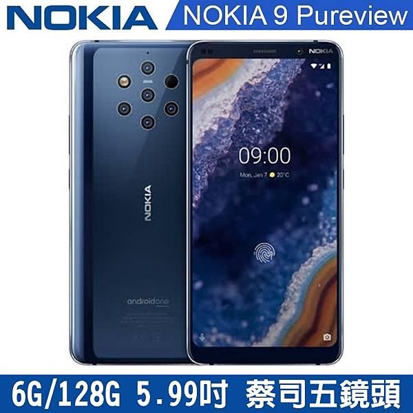 Nokia 9 PureView-1.jpg