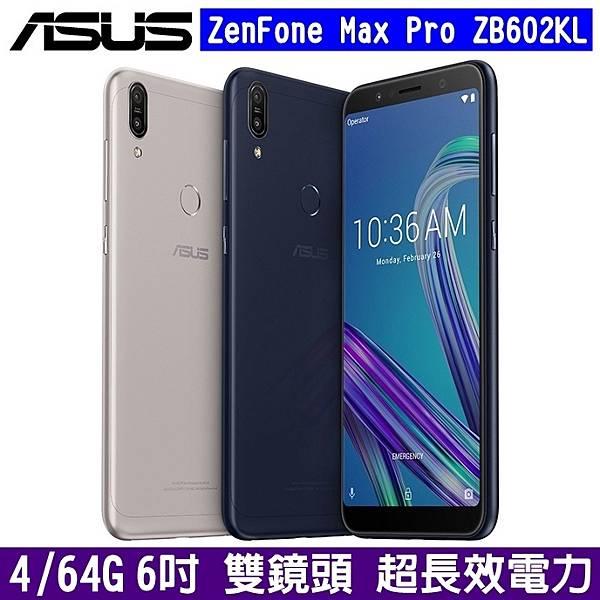 ASUS Zenfone Max Pro ZB602KL-1B.jpg