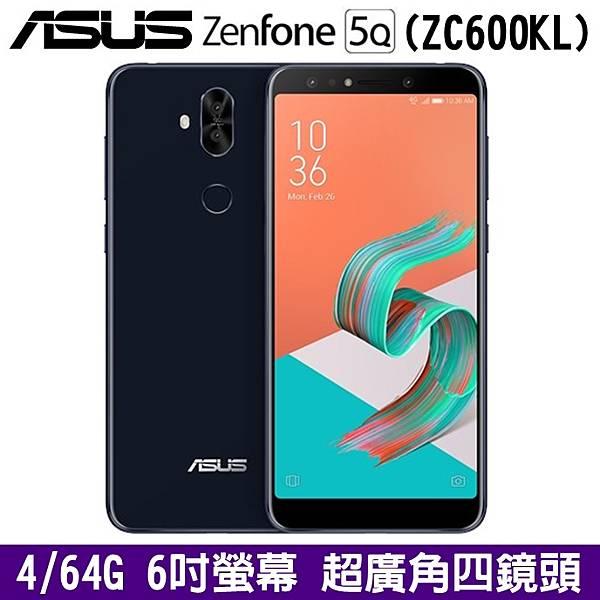 ASUS Zenfone5Q ZC600KL-1.jpg