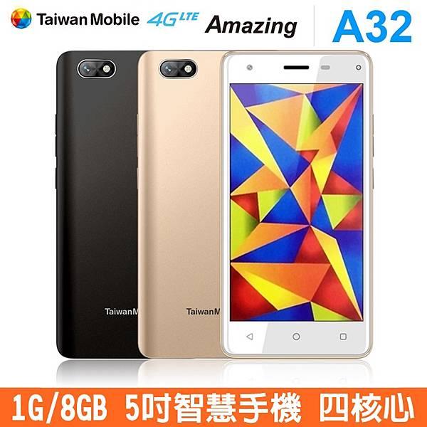 TWM Amazing A32-1.jpg