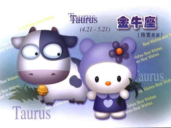 Taurus-金牛座.jpg