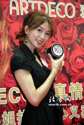 ARTDECO天津義賣活動2.jpg
