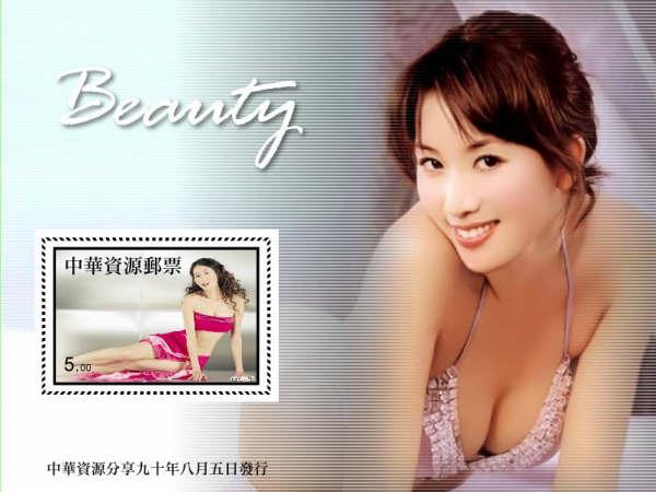 林志玲個人郵票5.jpg
