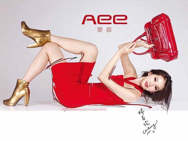 桌布-代言Aee女鞋.jpg