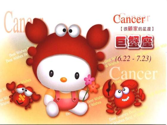 Cancer-巨蟹座.jpg