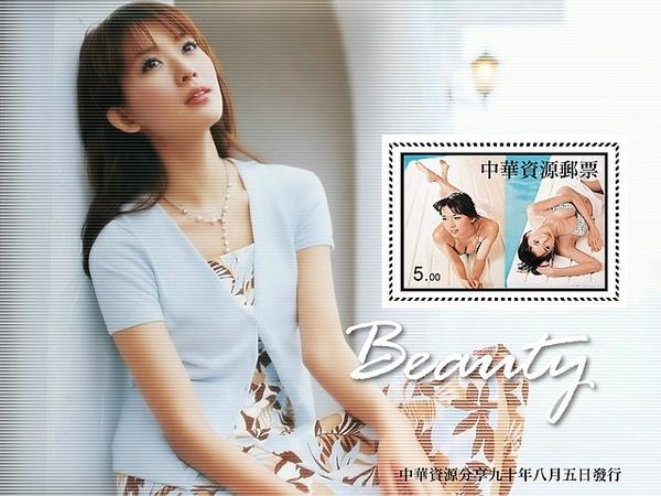 林志玲個人郵票4.jpg