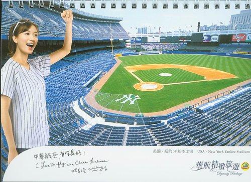 2007年華航桌曆-4.jpg