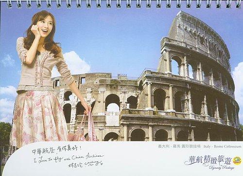 2007年華航桌曆-10.jpg