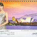 2007年華航桌曆-9.jpg