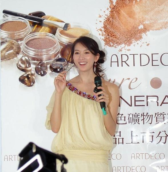 ARTDECO-SOGO忠孝館1.jpg
