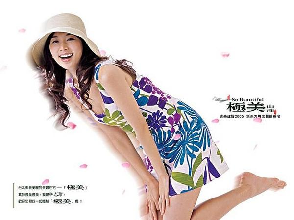 志玲廣告篇11.jpg