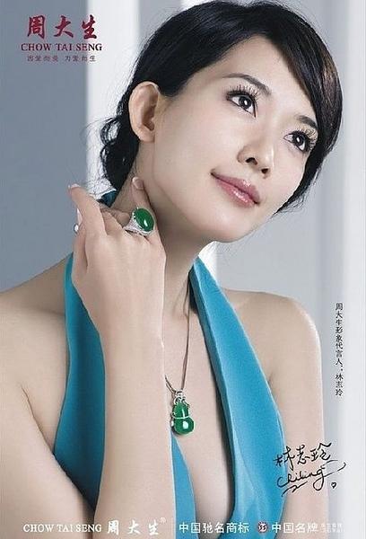 珠寶代言3.jpg