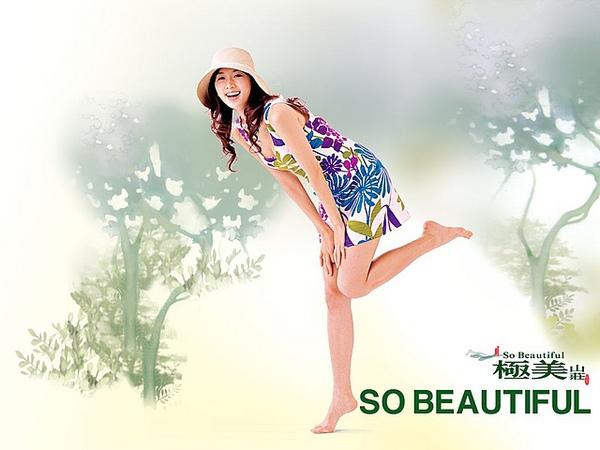 志玲廣告篇18.jpg