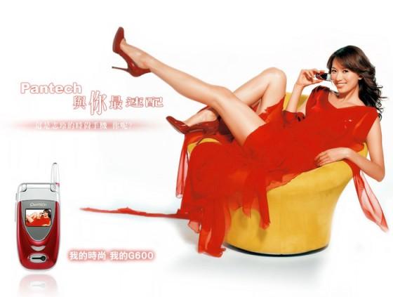 志玲廣告篇23.jpg