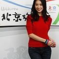 2008奧運-北京歡迎你活動.jpg