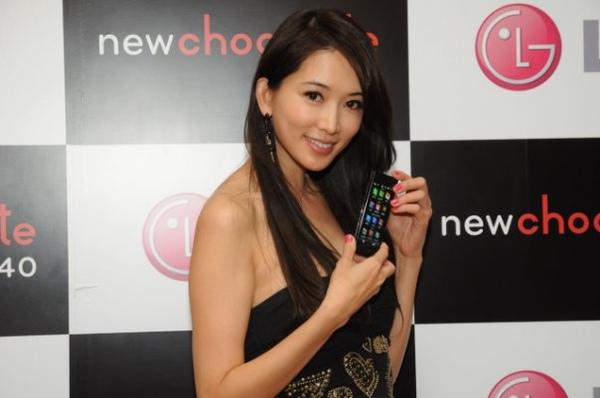 林志玲-LG BL40 手機代言64.jpg