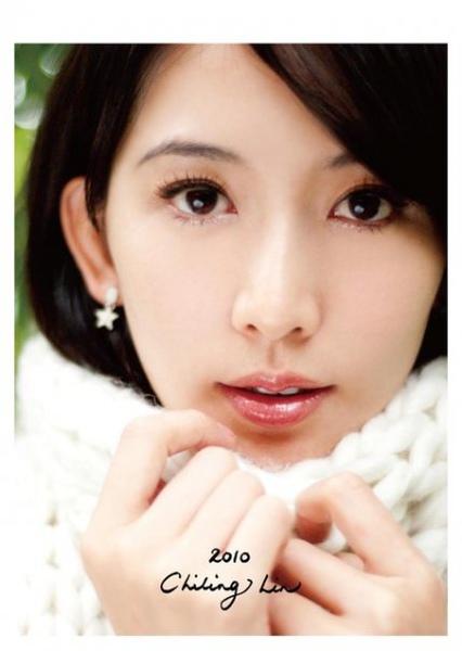 林志玲2010年桌曆-封面.jpg