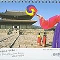 2007年華航桌曆-12.jpg