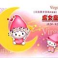 Virgo-處女座.jpg
