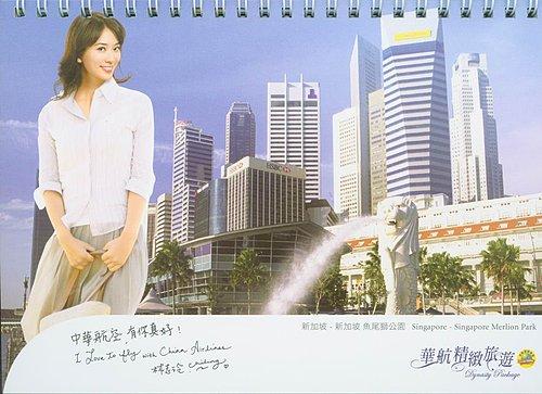 2007年華航桌曆-11.jpg