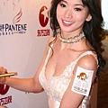2006潘婷閃亮之旅3.jpg