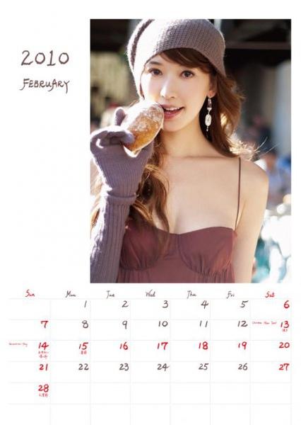 林志玲2010年桌曆-內頁.jpg
