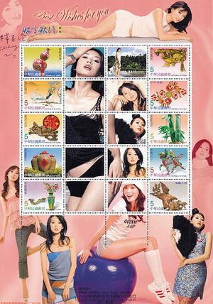 林志玲個人郵票1.jpg