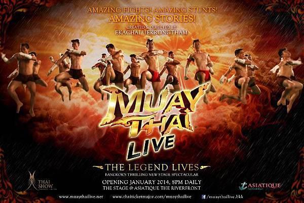 Muay-Thai-Live-Leaping-Hanuman-Poster-640x427.jpg