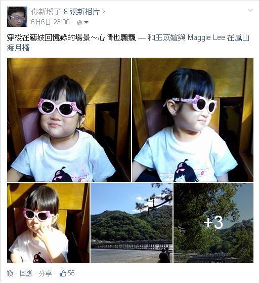 打卡-嵐山.JPG