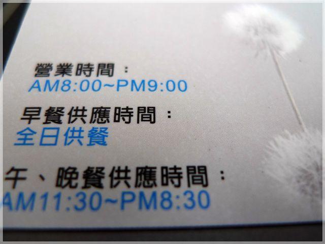 P1070358.JPG