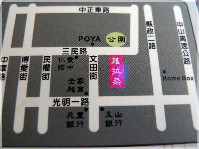 P1070356.JPG