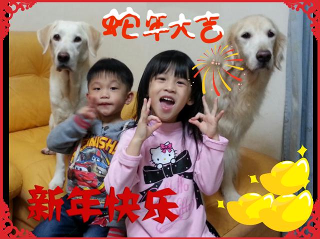IMG_20130209_1