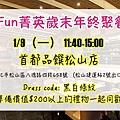 S__45310044.jpg