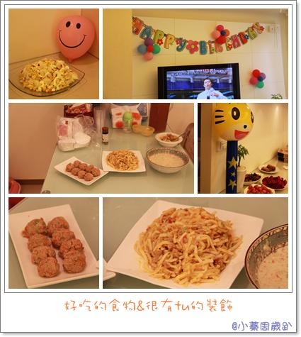 裝飾及食物.jpg