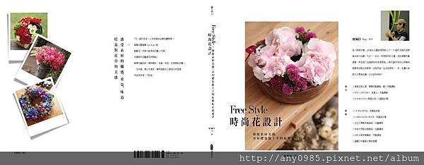 看花玩花-0111.jpg