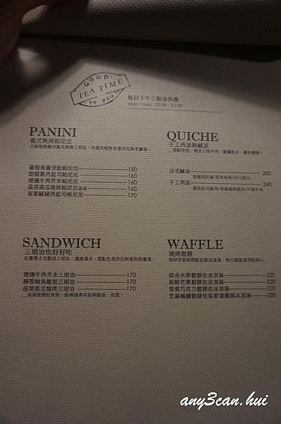 菜單p.4