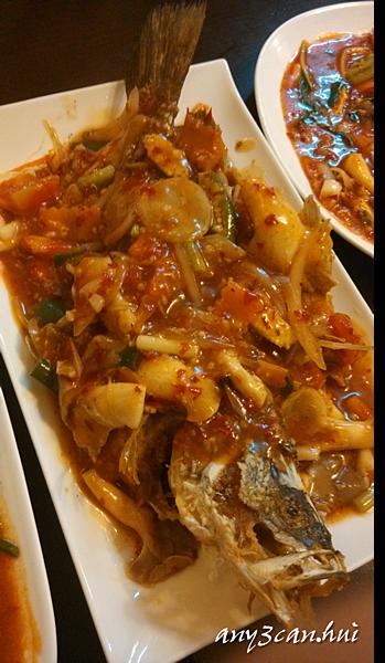 香酥三味魚 $200