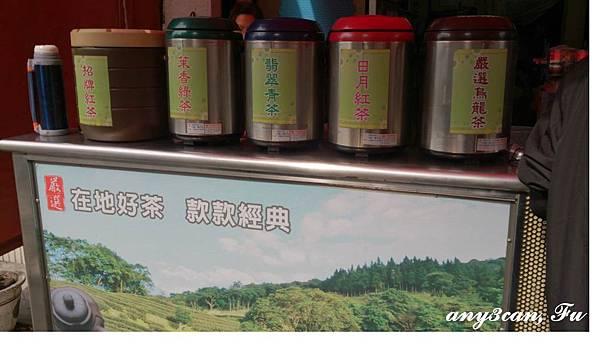 萱安茶業3.jpg