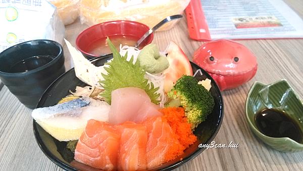 手創鮮極日本料理*癡吃虎