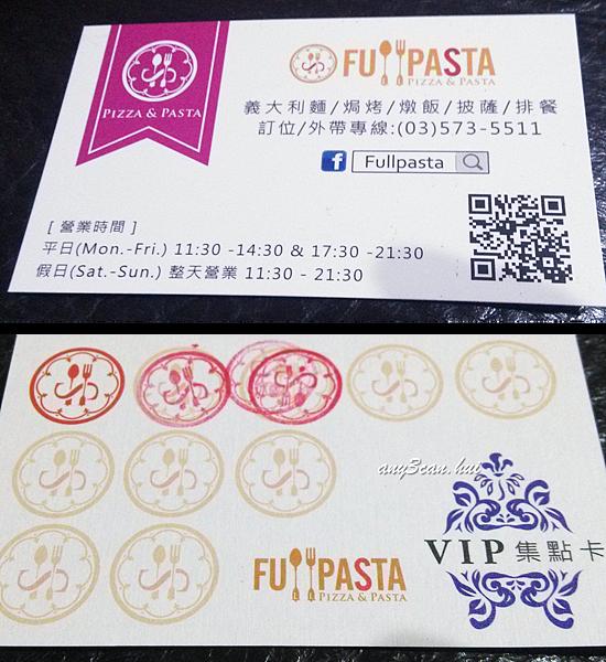 FuPasta*癡吃虎