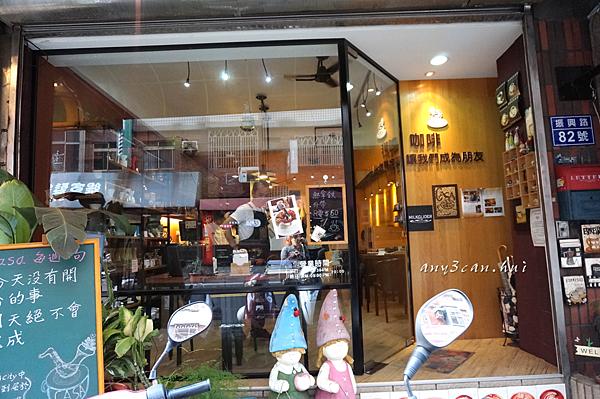 Casa Cafe*癡吃虎