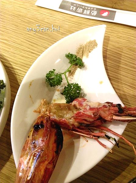 魚鮮會社*癡吃虎