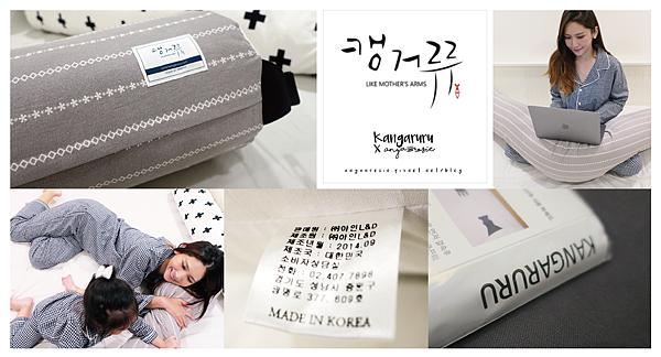 kangaruru_cover-05.png