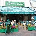 有名的餐廳