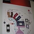 年度家居展展場地圖(2007.9.7)