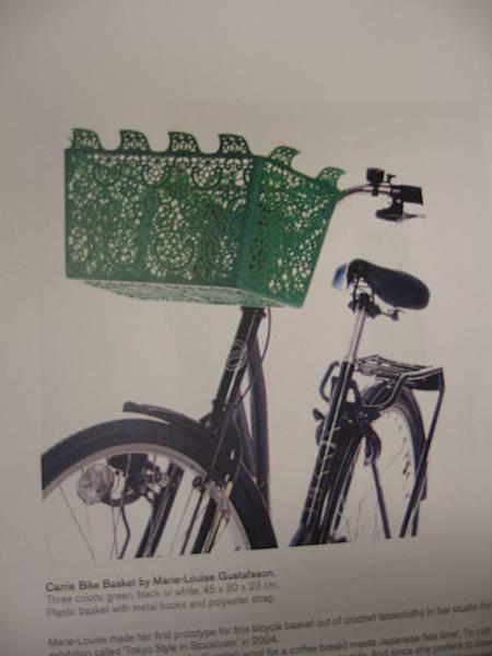 腳踏車的前籃