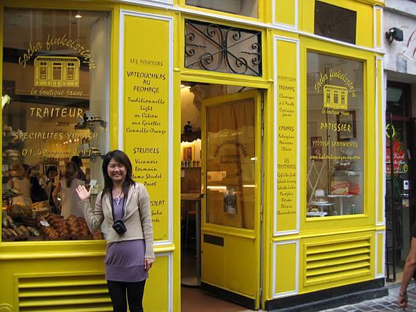 瑪黑區中猶太人的麵包店